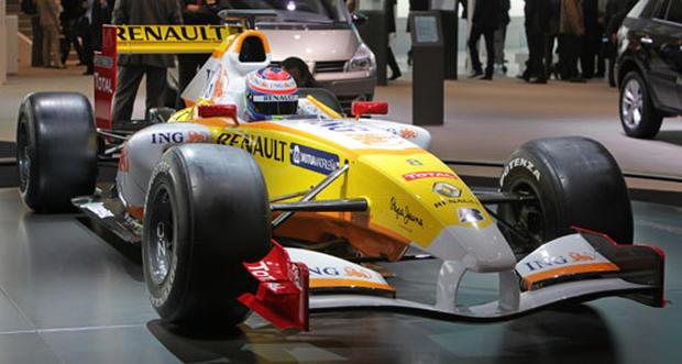 Frankfurt Auto Show