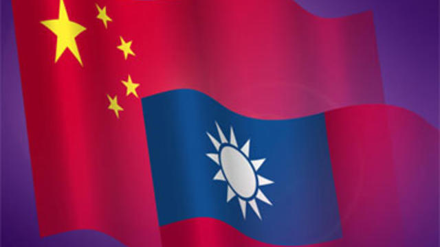 Chinese, Taiwanese flags