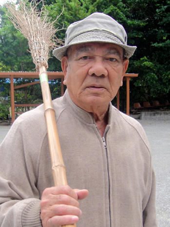 A Longer Life in Okinawa