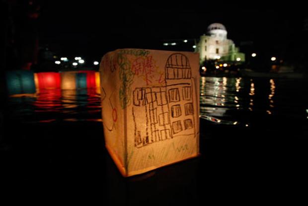 Hiroshima Marks 65th Anniversary
