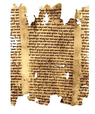 Dead Sea Scrolls to Go Online