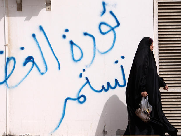 Bahrain Protest Violence