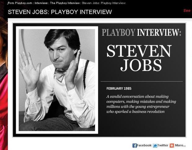 PlayboyInterviewStevenJobs.JPG