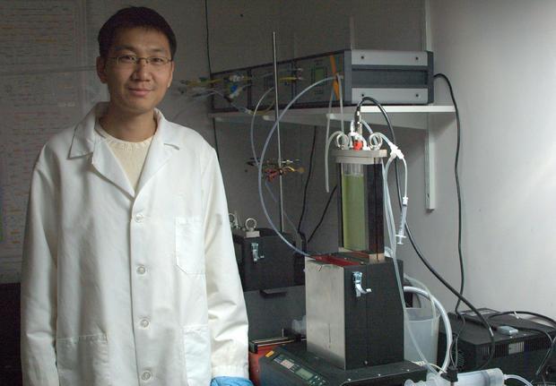 biotesting.jpg