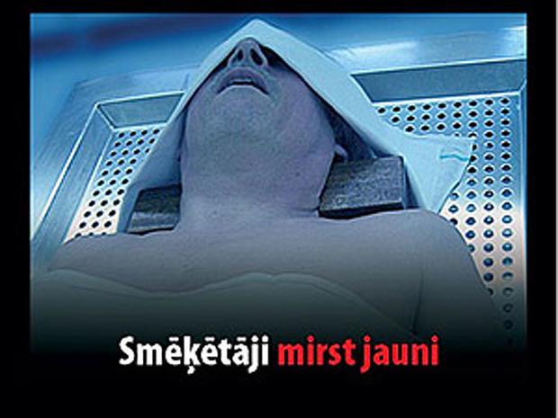 latvia-tobaccowarninglabel.jpg