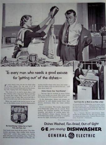 Ads for men who spank women