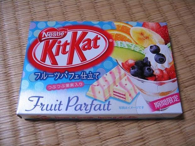 fruitparfait1.jpg
