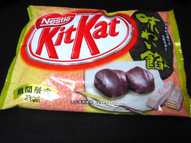 The Weird And Wacky Flavors Of Kit Kat In Japan World S Weirdest