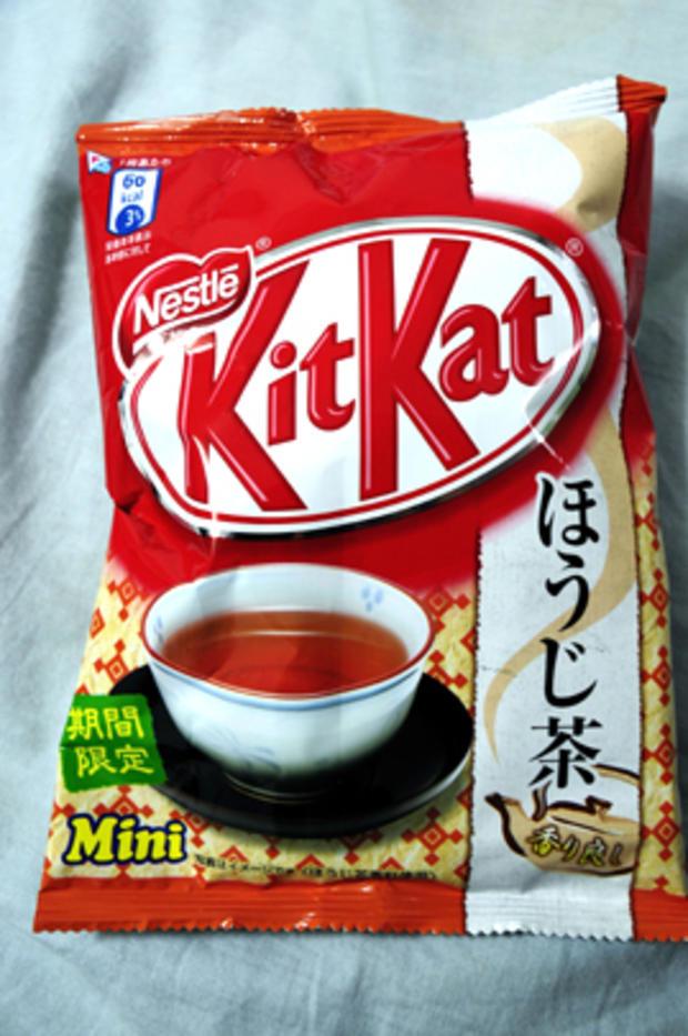 HOUJI_TEA_KIT_KAT.jpg