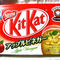 APPLE_VINEGAR_KIT_KAT.jpg