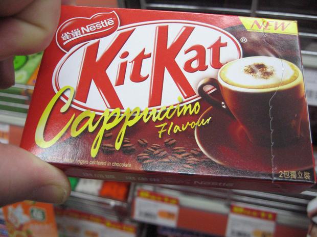 CAPPUCCINO_KIT_KAT.jpg
