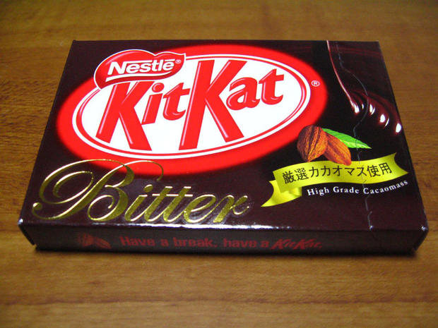 World's weirdest Kit Kat candy bars