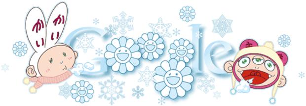 murakami_winter-hp.png