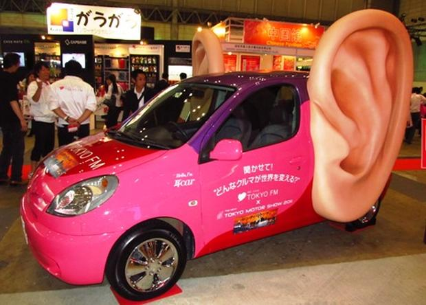 Japan tech show trots out its coolest new gadgets