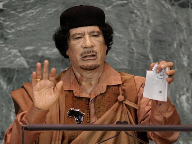 muammar_qaddafi_AP090923093315.jpg