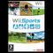 18-WiiSports.jpg