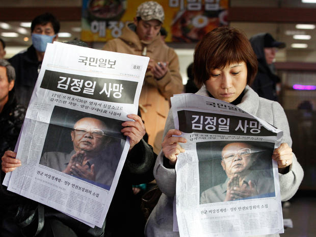 Kim Jong Il's death: Koreans react