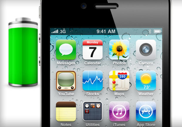 A closer look at Apple's iOS 5.1
