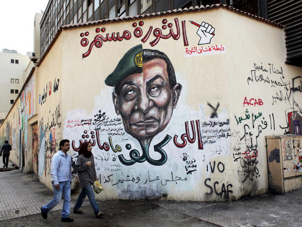 Cairo's graffiti revolution