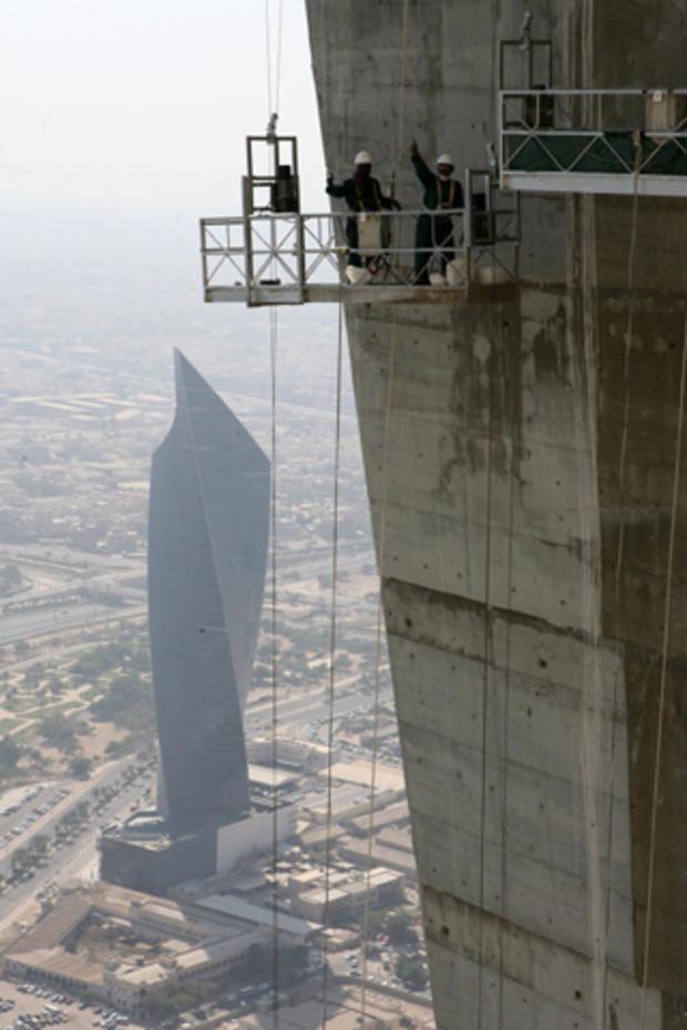 Kuwait_98835283.jpg