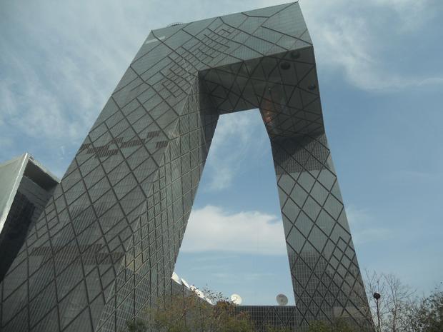 CCTV_Tower.jpg