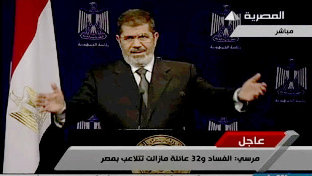 Egypt's President Mohammed Morsi addresses his country on Egyptian television July 2, 2013, amid widespread protests and an ultimatum recently given by the military.