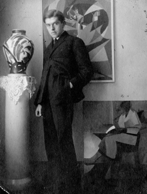 Magritte_1920.jpg