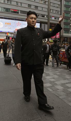 Kim Jong Doppelganger
