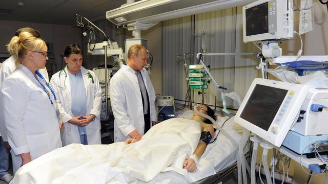 komissarova-injured-469663359.jpg