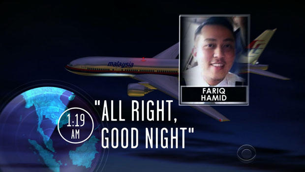 malaysia-good-night.jpg