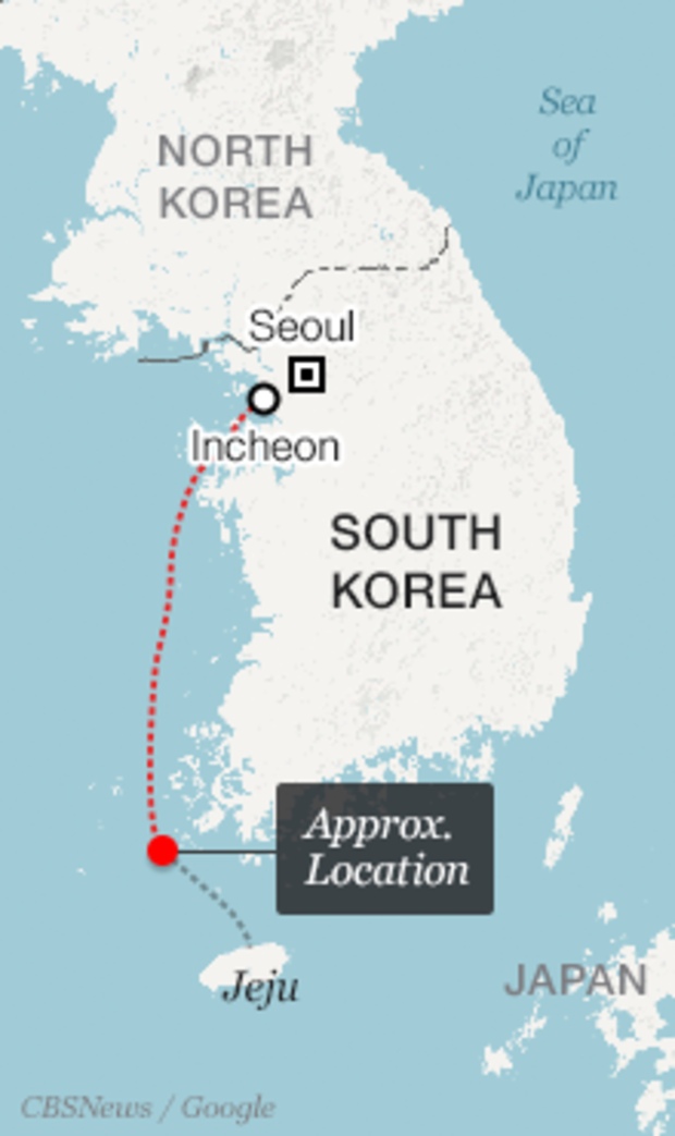 A ferry that departed from Incheon, South Korea, sank on its way to the island of Jeju April 16, 2014.