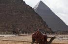 pyramids029-ap705461531372-16.jpg