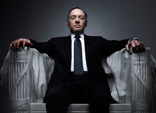 kevin-spacey-house-of-cards-1.jpg
