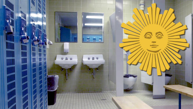 school-locker-room-sun-logo.jpg