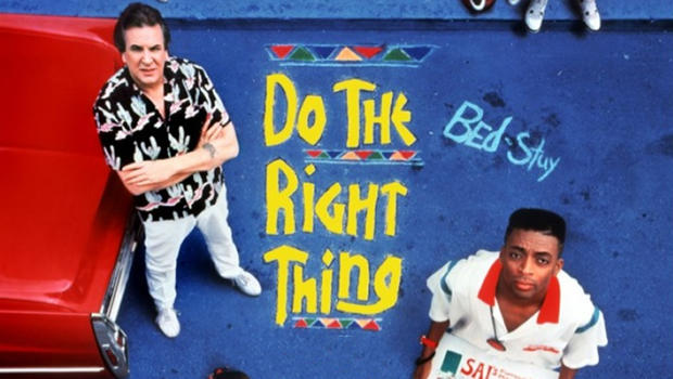 """Do the Right Thing"" cast then and now"