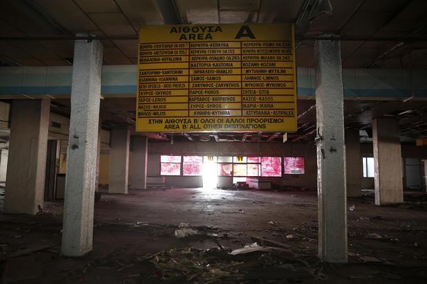 Grecian airport ruins