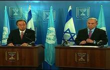 Ban Ki-moon: Israelis and Palestinians share common future