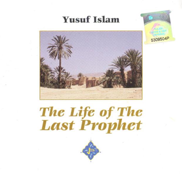 yusuf-islam-cover-life-of-the-last-prophet.jpg