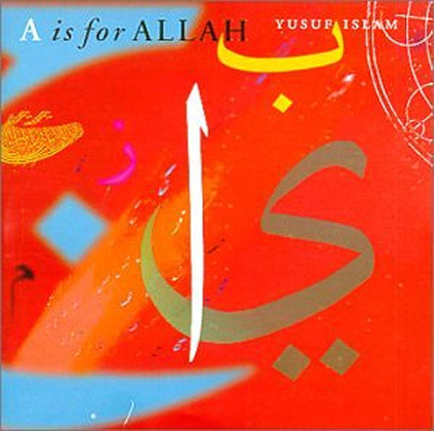 yusuf-cover-a-is-for-allah.jpg