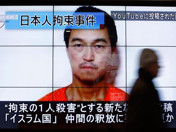 Kenji Goto Japan ISIS