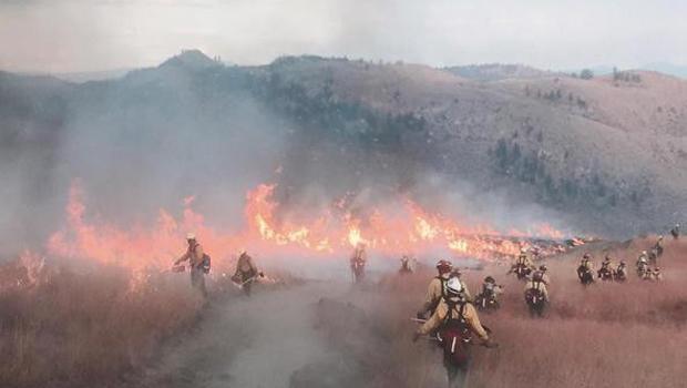 washington-fire.jpg