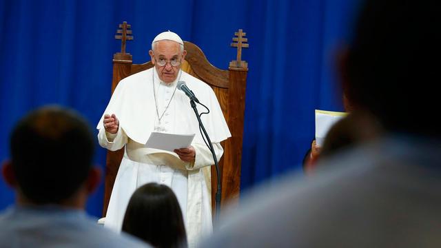 Pope Francis Philadelphia