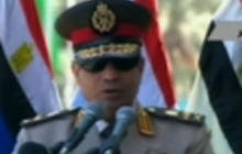Egypt braces for violence as officials call for mass rallies