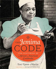 jemima-code-cover-244.jpg