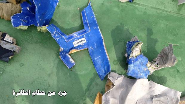EgyptAir Flight 804 crash
