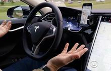"Tesla ""auto-pilot"" car death under investigation"