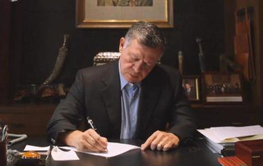 King Abdullah II of Jordan on Islamophobia and extremists
