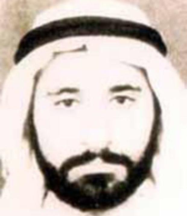 ibrahim-salih-mohammed-al-yacoub-terrorist-2017-3-15.jpg
