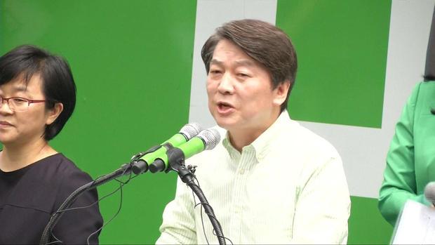 a22-diaz-s-korea-elections-w-tag-x-transfer3.jpg