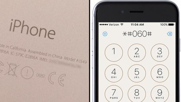 iphone-split.jpg